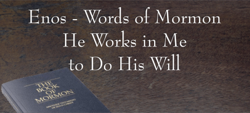 He works in me