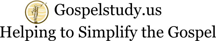 Gospelstudy.us Logo